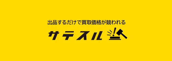 satesuru logo