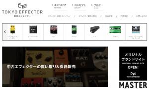 tokyo-effector