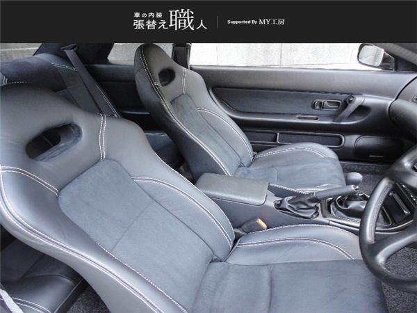 car-custom
