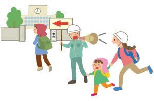 地震 避難:家族といる時に被災した場合